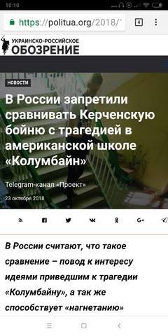 http://images.vfl.ru/ii/1544091567/7f53ad30/24493531_m.jpg