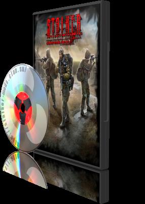 Трилогия Апокалипсис - R.E.D.U.X