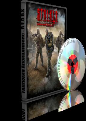 Трилогия Апокалипсис - R.E.D.U.X (Torrent)