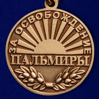 http://images.vfl.ru/ii/1544167640/046d096f/24504814_m.jpg
