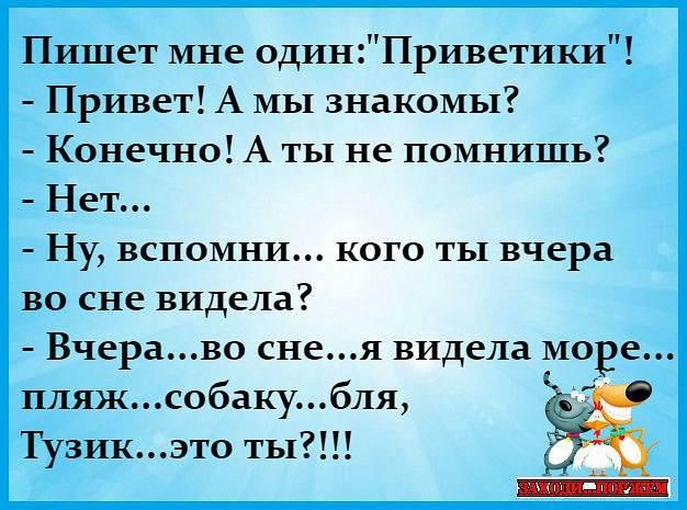 http://images.vfl.ru/ii/1544180219/3f082c8f/24507124_m.jpg