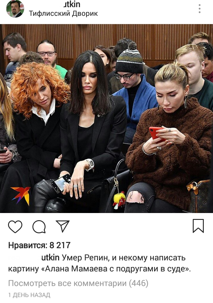 http://images.vfl.ru/ii/1544198381/c9895008/24510805.jpg