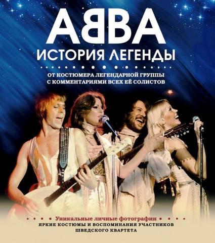images.vfl.ru/ii/1544201113/a92b7d51/24511480_m.jpg