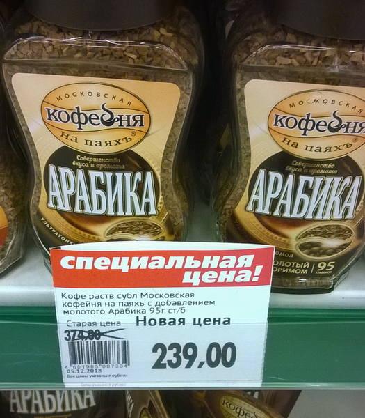 http://images.vfl.ru/ii/1544249449/b0dd0757/24517081.jpg