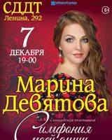 http://images.vfl.ru/ii/1544255197/f0810168/24517673_s.jpg