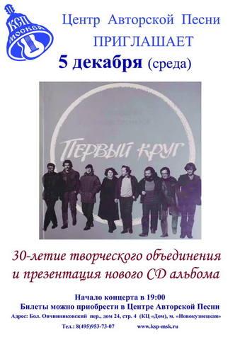http://images.vfl.ru/ii/1544260307/241da38e/24518529_m.jpg