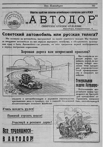 http://images.vfl.ru/ii/1544351906/b825f094/24531465_m.jpg