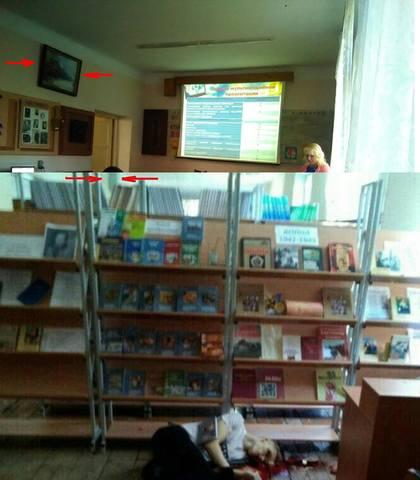 http://images.vfl.ru/ii/1544400941/b582f585/24539810_m.jpg
