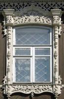 http://images.vfl.ru/ii/1544414014/a14d0f30/24540278_s.jpg