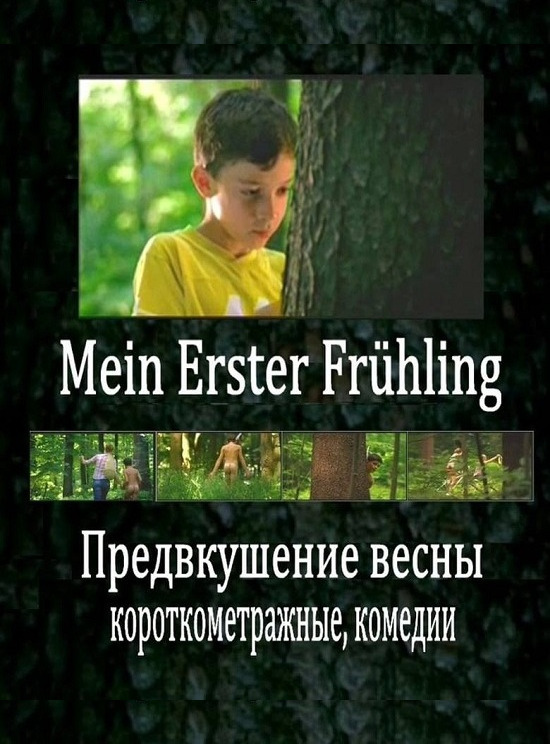 http//images.vfl.ru/ii/1544431544/86fa97c1/24542523.jpg