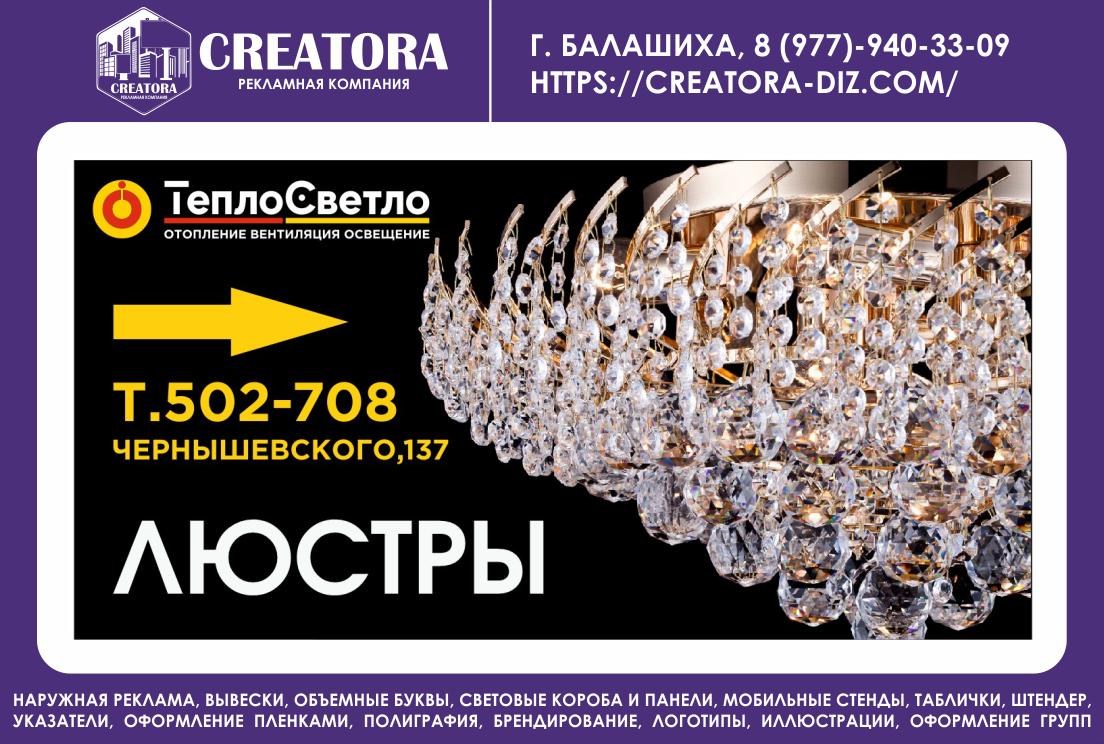 http://images.vfl.ru/ii/1544448148/a5bfc29d/24546851.png