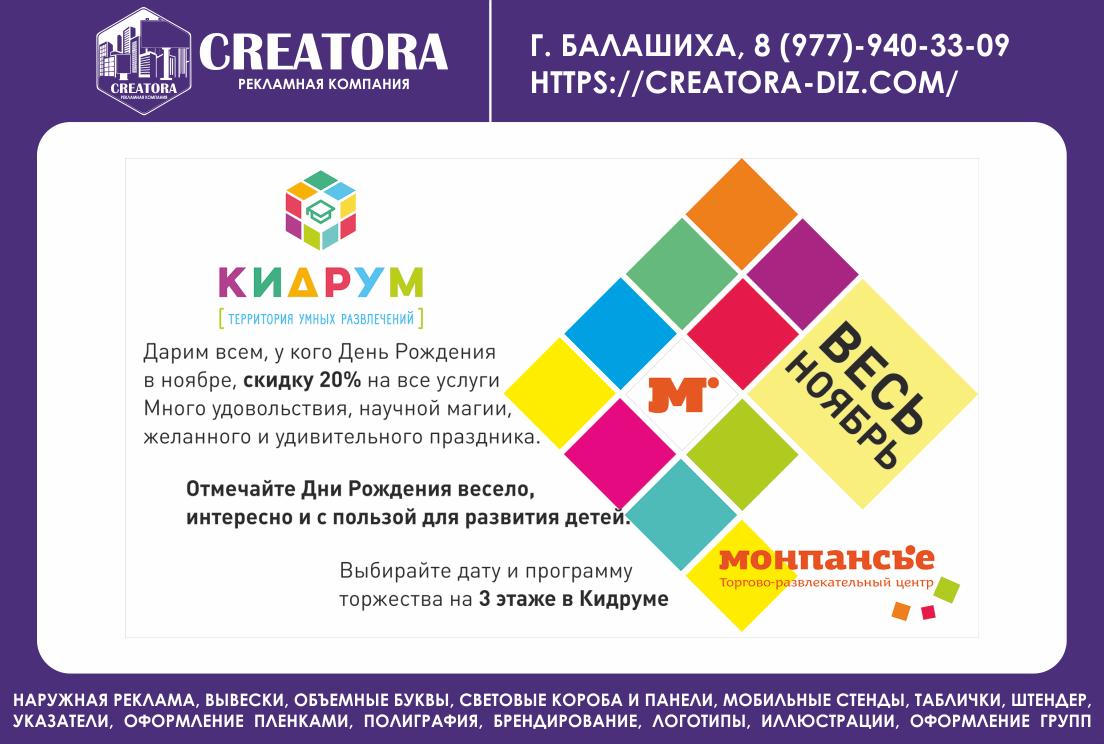 http://images.vfl.ru/ii/1544448301/f58f4f78/24546897.png