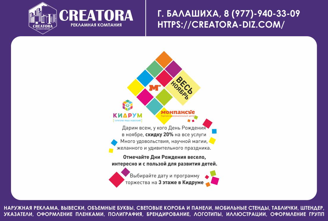 http://images.vfl.ru/ii/1544448333/1d8598e2/24546907.png