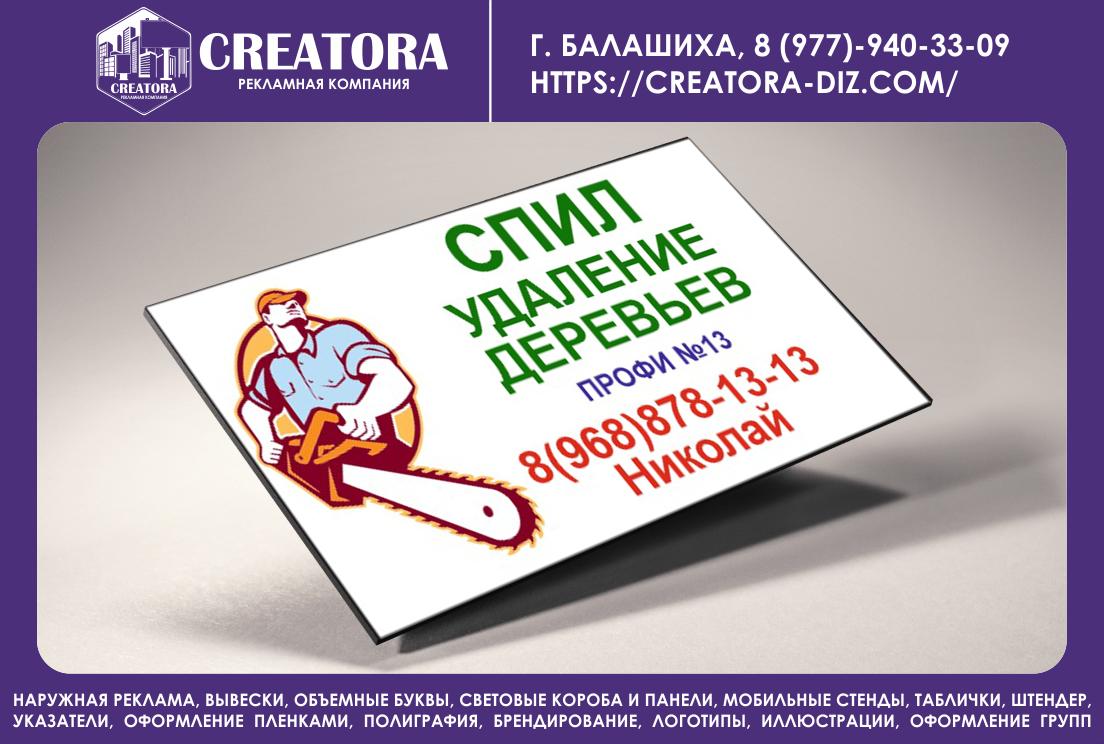 http://images.vfl.ru/ii/1544448414/7e3f7c75/24546936.png
