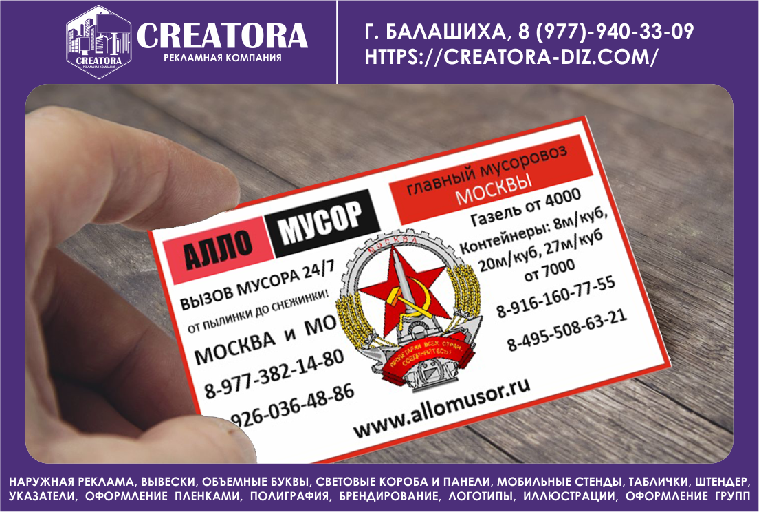 http://images.vfl.ru/ii/1544448451/78cdc800/24546943.png