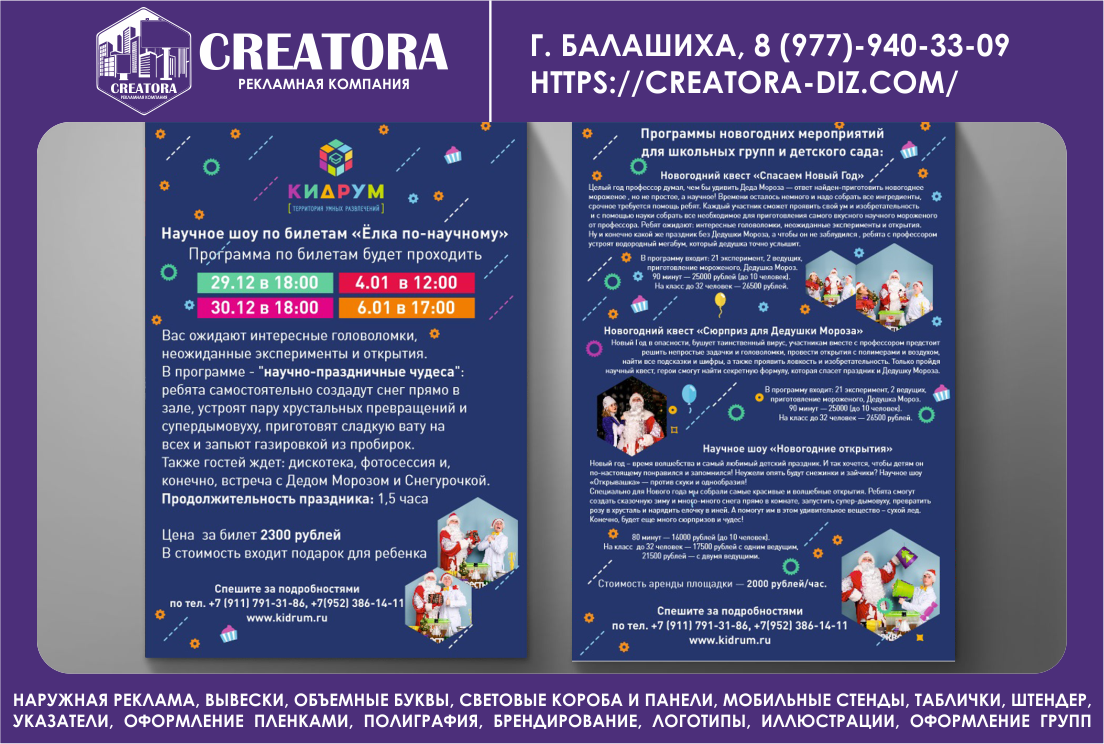 http://images.vfl.ru/ii/1544448491/96dbdc3e/24546947.png