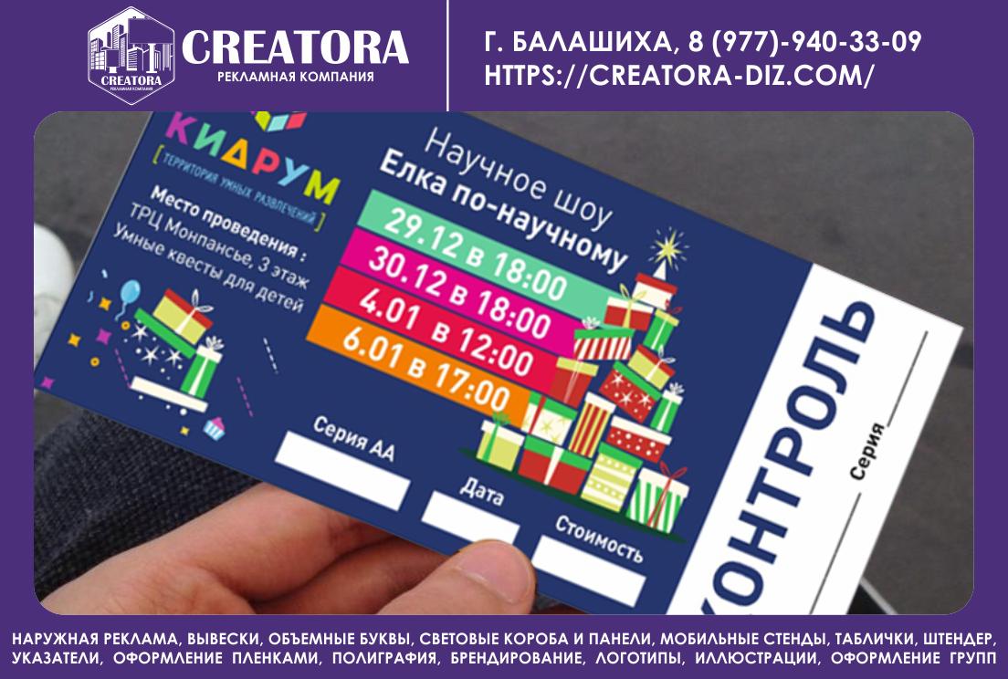 http://images.vfl.ru/ii/1544448602/0927ddcf/24546955.png