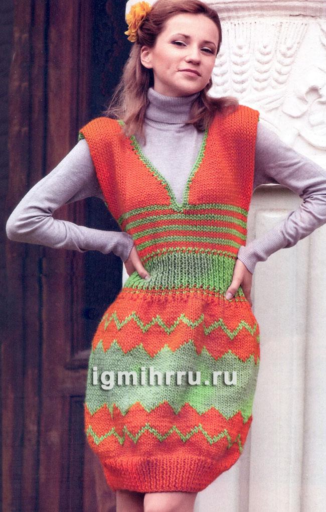 f9e41d8e72c Оранжево-зеленый теплый сарафан с жаккардовыми узорами. Вязание спицами