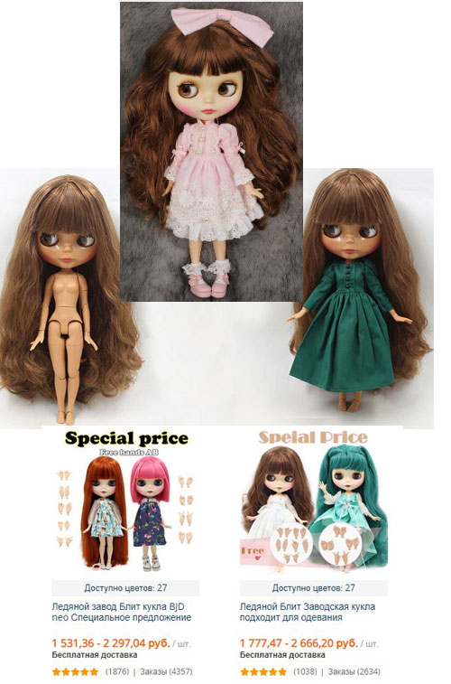 Aliexpress. Куклы по типу культовой куклы Блайз по низким ценам