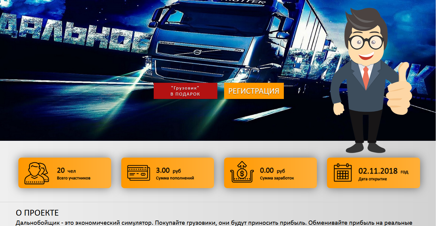 http://images.vfl.ru/ii/1544455549/747d76a5/24548443.png