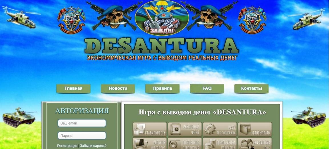 http://images.vfl.ru/ii/1544456697/d3c45e0b/24548681.jpg