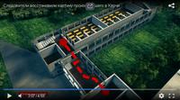 http://images.vfl.ru/ii/1544460497/ac1cd558/24549506_s.png