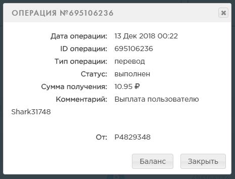 http://images.vfl.ru/ii/1544649891/cd192651/24579354.png