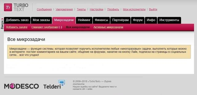http://images.vfl.ru/ii/1544692735/e4fccaf2/24583323_m.jpg