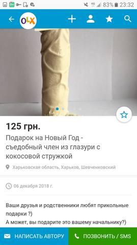 http://images.vfl.ru/ii/1544694582/a1d9f875/24583706_m.jpg