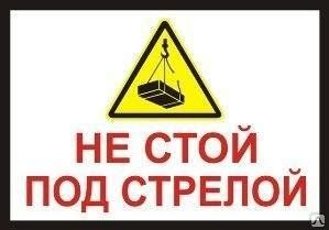 http://images.vfl.ru/ii/1544776867/ba4beb44/24595149_m.jpg