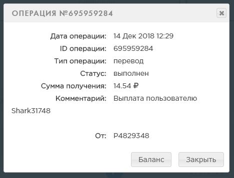 http://images.vfl.ru/ii/1544779840/a8c09c6e/24595676.png