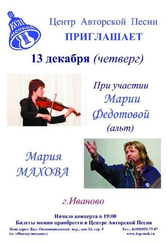 http://images.vfl.ru/ii/1544847209/29639542/24605075_m.jpg