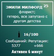 http://images.vfl.ru/ii/1544851524/fc5e44df/24605435.jpg