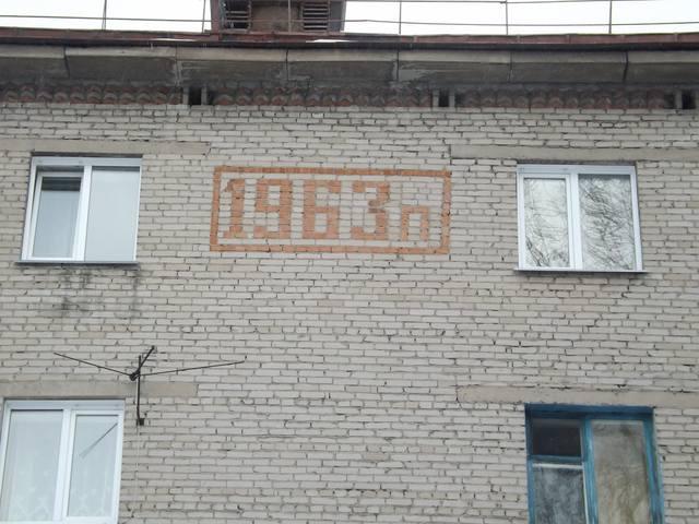 http://images.vfl.ru/ii/1544856398/cb5afccc/24605977_m.jpg