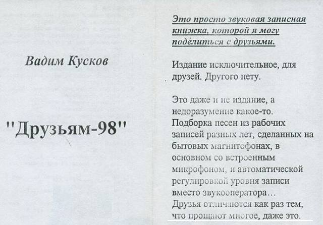 http://images.vfl.ru/ii/1544858769/83afd0f6/24606273_m.jpg