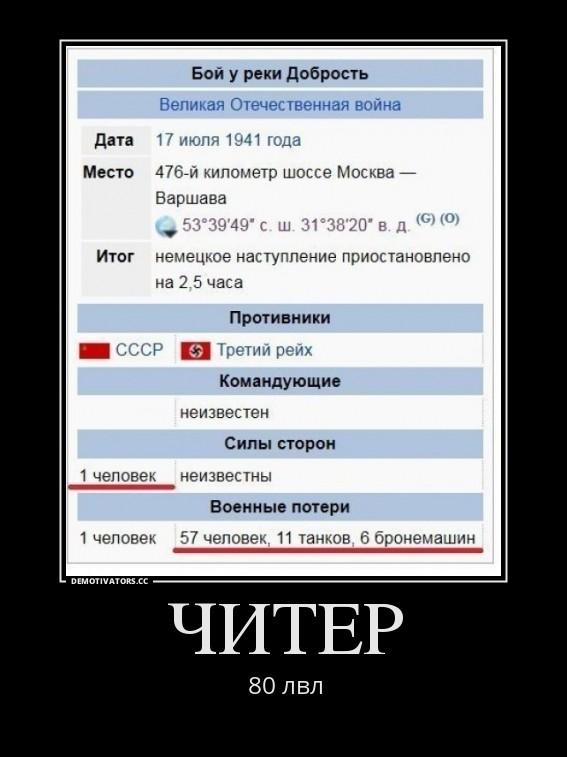 http://images.vfl.ru/ii/1544887221/ad7e0e39/24610839.jpg