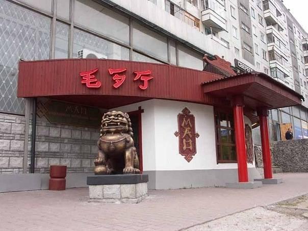http://images.vfl.ru/ii/1544887464/3983ce1e/24610875_m.jpg