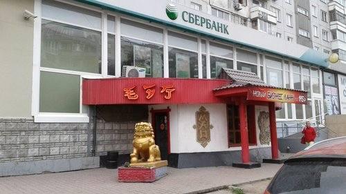 http://images.vfl.ru/ii/1544887520/7fce8b16/24610900_m.jpg