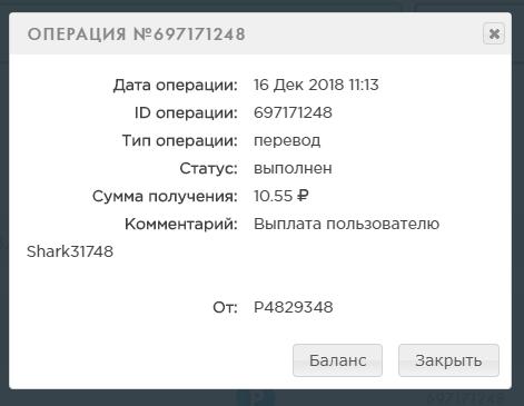 http://images.vfl.ru/ii/1544948085/537143ec/24618302.png
