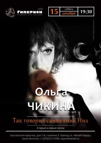 http://images.vfl.ru/ii/1544964445/8283b1da/24621511_m.jpg