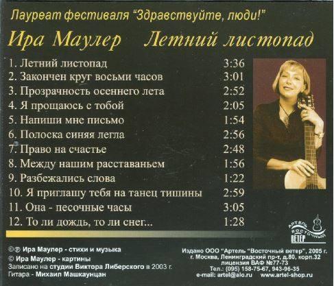 http://images.vfl.ru/ii/1544966487/dd8b5d8e/24621899_m.jpg