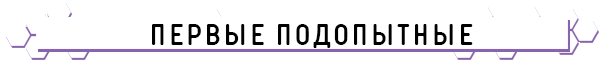 http://images.vfl.ru/ii/1544969142/05dc728b/24622374.png