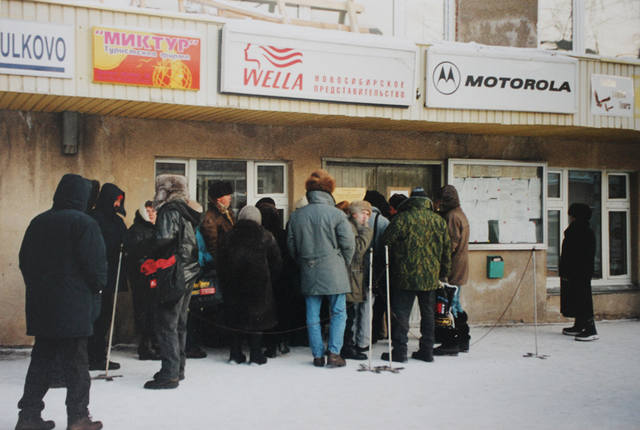 http://images.vfl.ru/ii/1545018274/ad0f4424/24628161_m.jpg