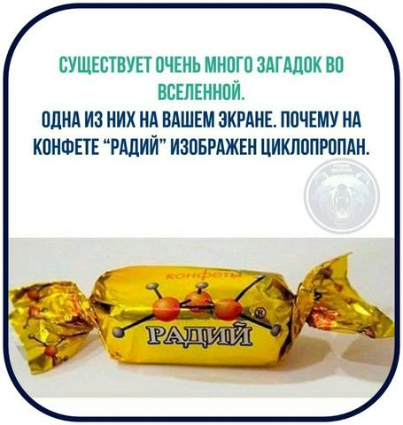 http://images.vfl.ru/ii/1545031483/1414e300/24629928_m.jpg