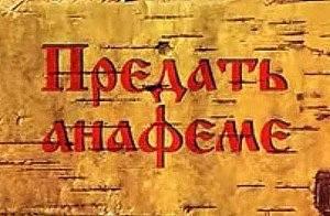 http://images.vfl.ru/ii/1545129895/c2f8fd95/24644419_m.jpg