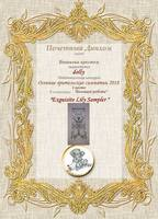 http://images.vfl.ru/ii/1545145874/80fbf586/24647173_s.jpg