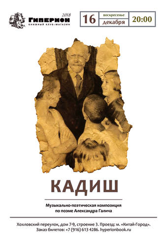 http://images.vfl.ru/ii/1545149325/52fa29aa/24647766_m.jpg