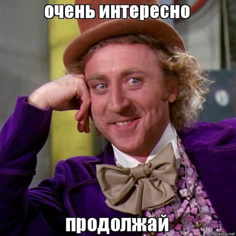 http://images.vfl.ru/ii/1545155032/5f428861/24648648.jpg