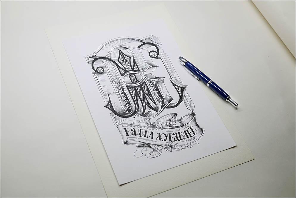 VZ monogram v.2 Lenskiy.org