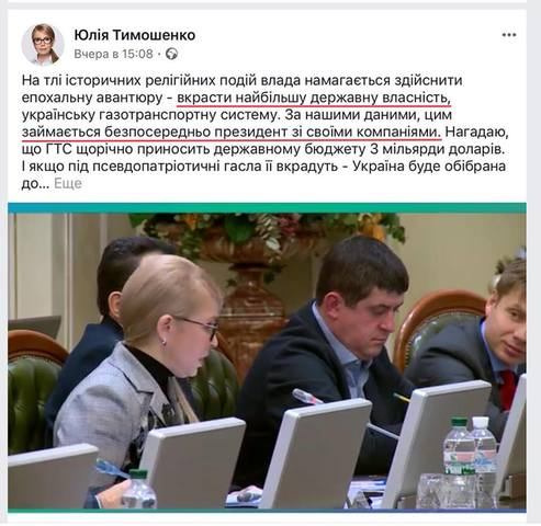 http://images.vfl.ru/ii/1545180916/8dbf376d/24651574_m.jpg